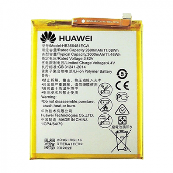 Batterie Huawei P20 Lite Originale