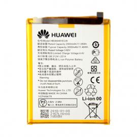 Batterie P8 Lite 2017 Originale