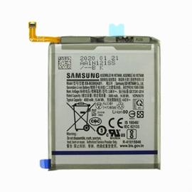 Batterie Galaxy S20 originale