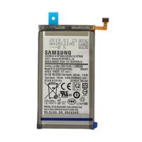 Batterie Galaxy S10e Originale