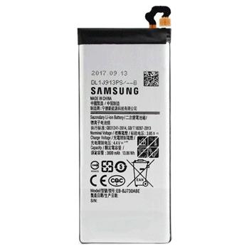 Batterie Originale Galaxy J7 2017